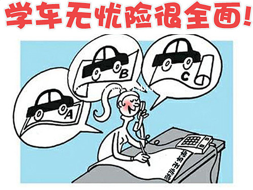 南宁考驾照怎么选择驾校?