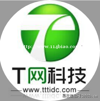 电子商务网站运行等业务的郑州服务器托管