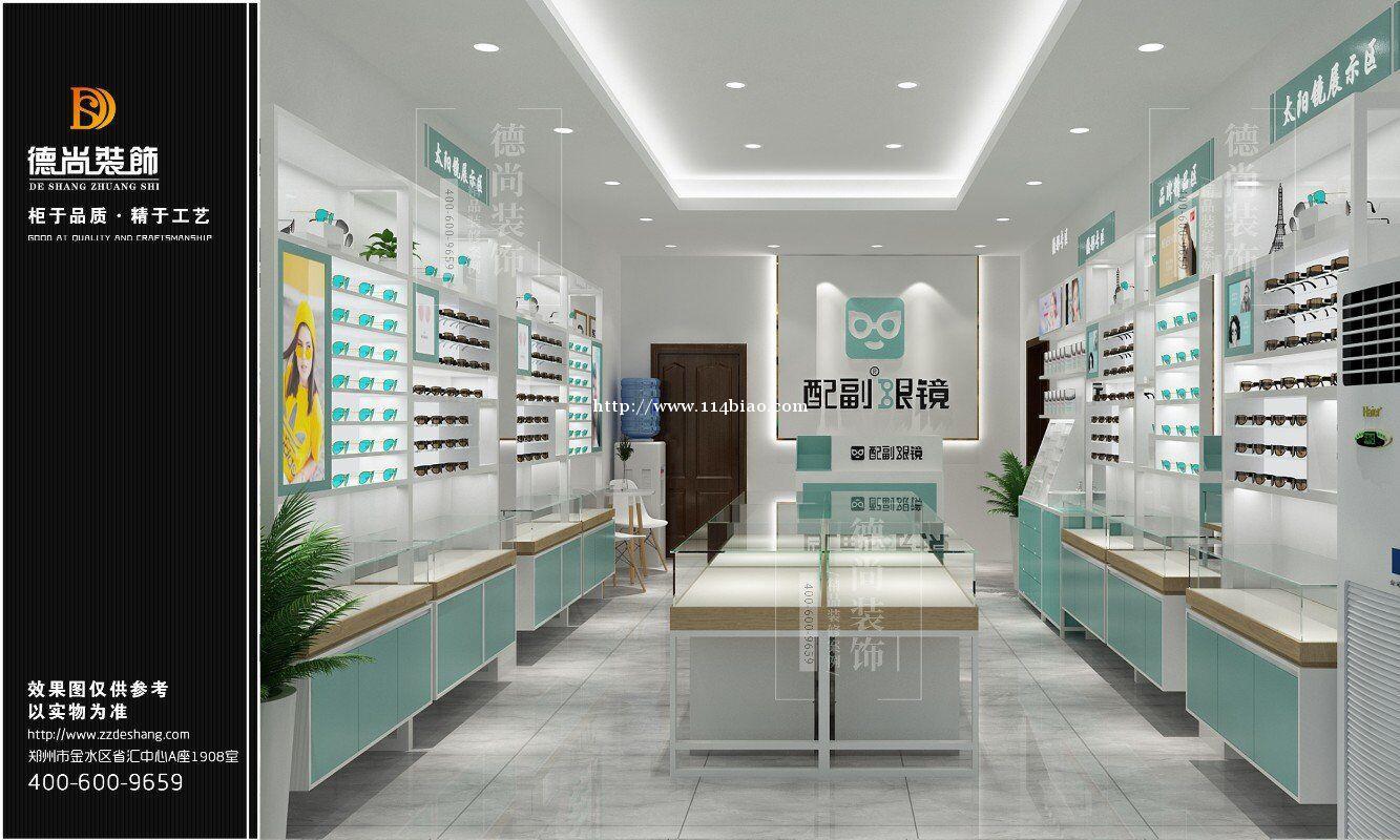 轻奢风格眼镜店装修,定制轻奢风格眼镜展柜。